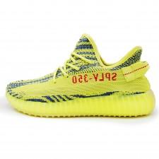 Adidas Yeezy Boost Sply 350 V2 Yellow/Grey