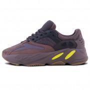 Adidas Yeezy Boost 700 Mauve/Brown