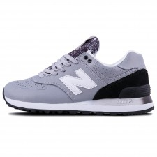 """New Balance 574 """"Gradient Copper"""" Pack Silver"""