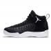 Мужские кроссовки Nike Air Jordan Jumpman Pro Black/White